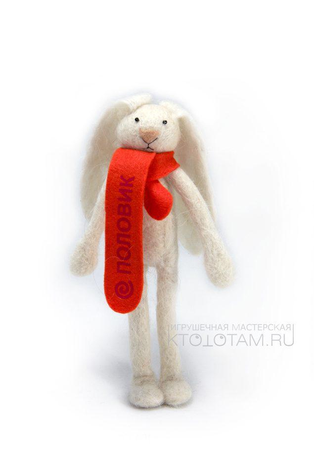Подарочный новогодний набор из войлока , игрушка из войлока ручного валяния, персонаж заяц, снежок с логотипом, заяц в шарфике