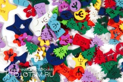 Набор ярких миниатюрных игрушек на елку в горшке, фетровые игрушки с логотипом