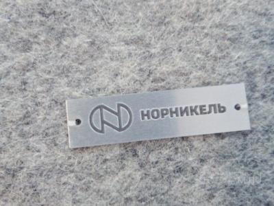 шильд с гравировкой логотипа