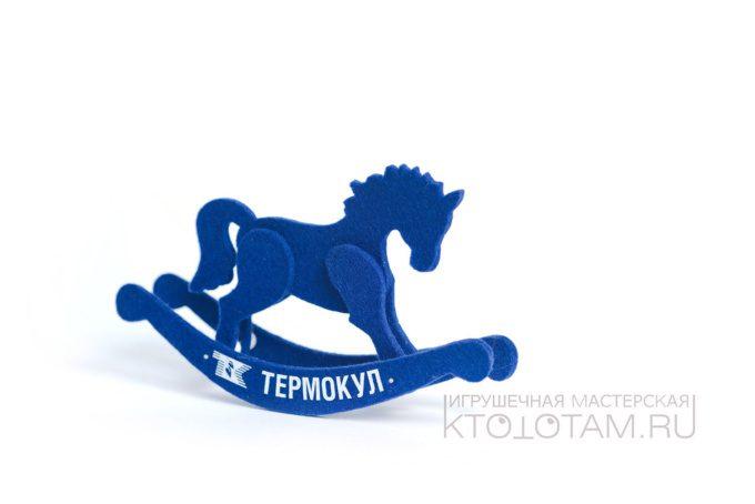 игрушки из фетра с логотипом, игрушки лошадки-качалки символ года, корпоративный подарок