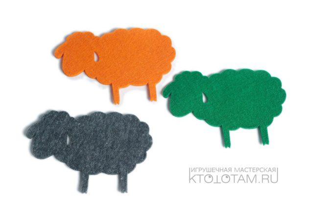 сувенир овечка из листового войлока, натуральная шерсть
