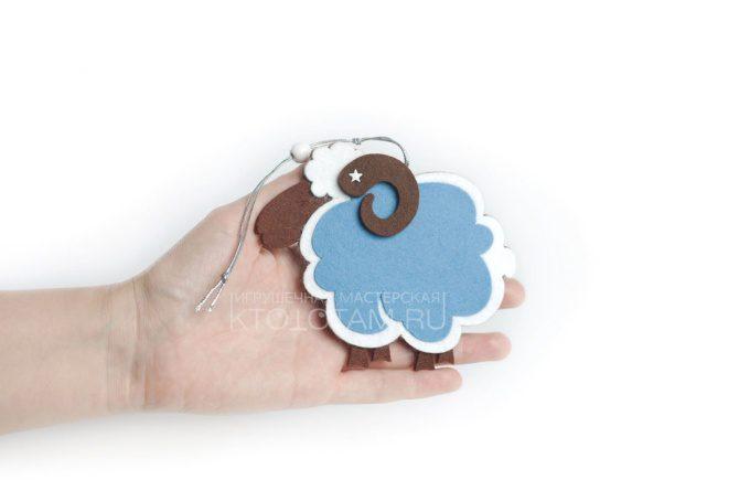"сувенир символ года из войлока ""Баран"", елочная игрушка"
