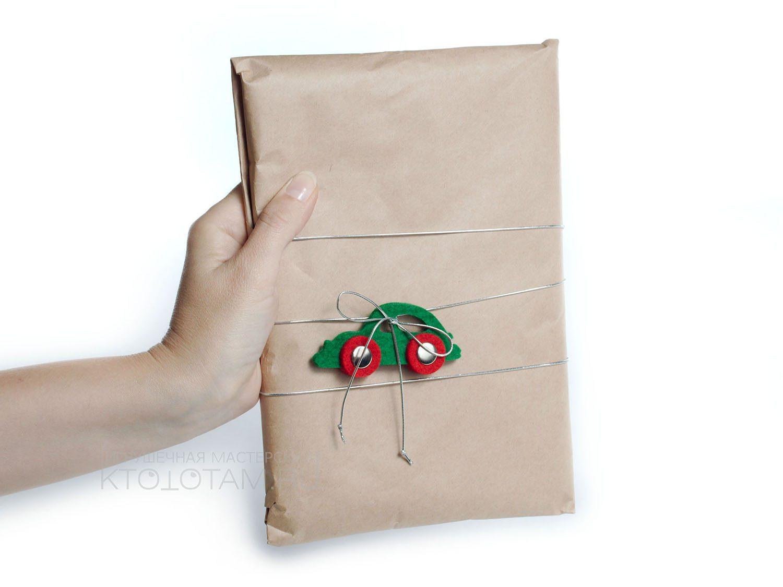 Как упаковать подарок в фетр 12