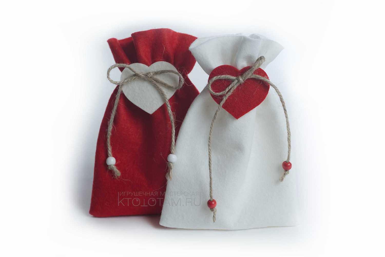 Мешочек для подарка на новый год своими руками
