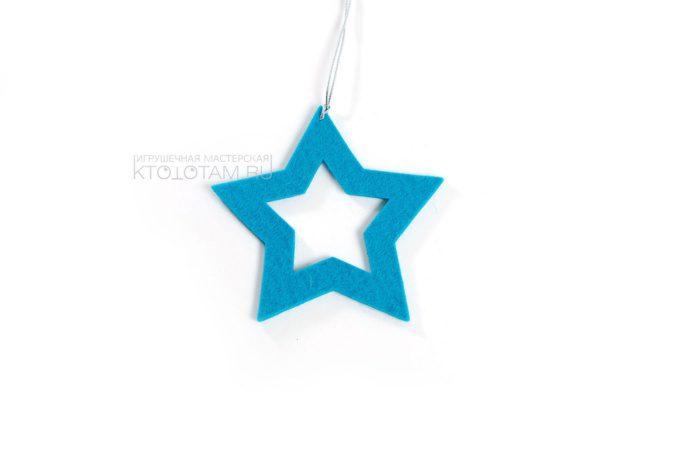звезда из войлока, сувенир, набор новогодних игрушек из фетра (натуральная шерсть 3мм) на заказ из войлока