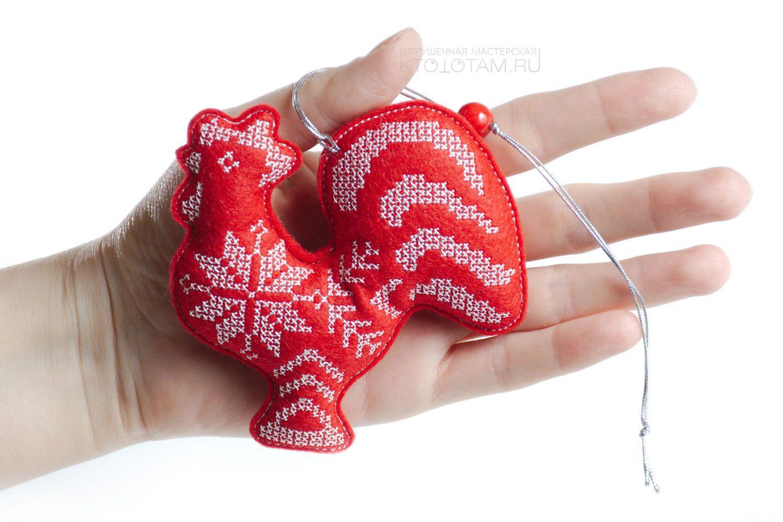 Подарки своими руками в год петуха из фетра