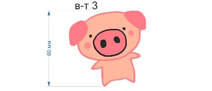 сувенир свинья символ года из фетра оптом, елочные игрушки из фетра оптом, сувенир свинья символ года оптом, новогодние сувениры 2019 год свиньи