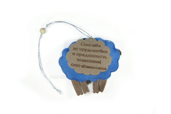 мягкая игрушка сувенир для сотрудников компании с благодарностью