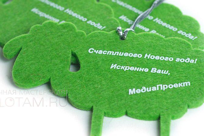 сувениры из войлока, игрушки с логотипом, овечка из фетра