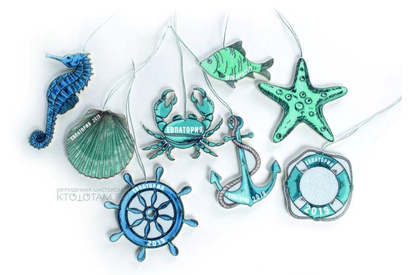 сувенир морской набор евпатория