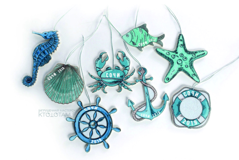 сувенир морской набор сочи