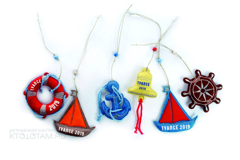 сувенир морской набор туапсе