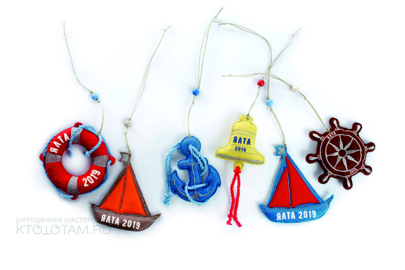 сувенир морской набор ялта