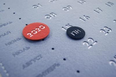 вечный календарь из фетра с логотипом на заказ