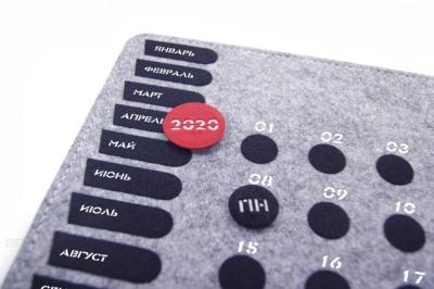 вечный календарь магнитный из фетра с логотипом на заказ серый с черным