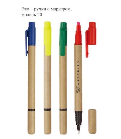 сувенир каталог gifts корпоративные эко ручки с логотипом