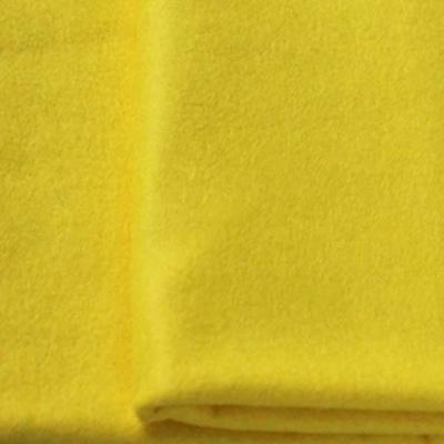 205 (жёлтый)