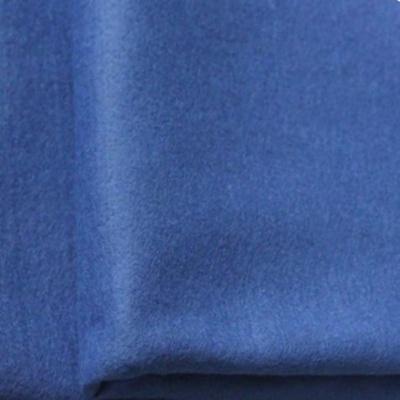 227 (синий)