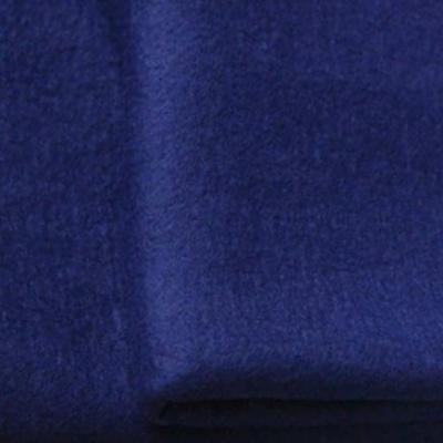 228 (тёмно-синий)