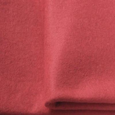 236 (розово-оранжевый)