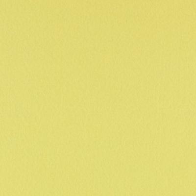 RN07 лимонный