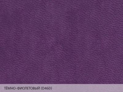 карта цветов кожзам