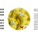 игрушечная мастерская КТОТОТАМ, сувенирная продукция с авторским надзором