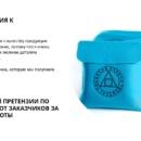 требования к качеству сувенирной продукции